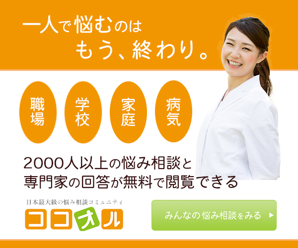 banner_owari03